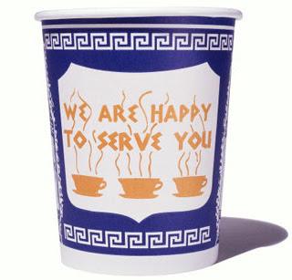 7d8f4-coffeegreekcup