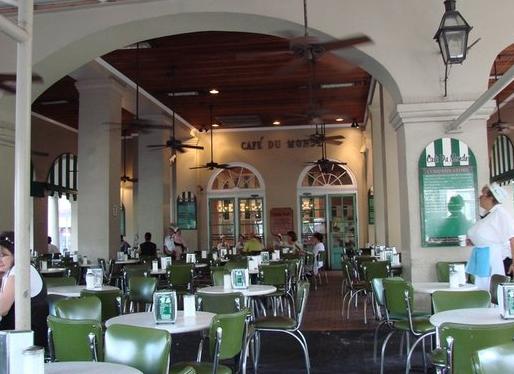 CafeDuMONDE.png